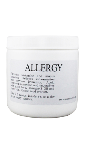 ALLERGY 100 g powder